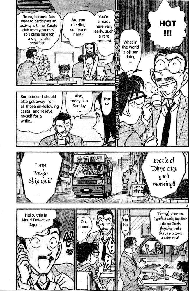 Detective Conan 3 Page 3