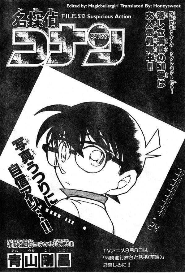Detective Conan 533 Page 1