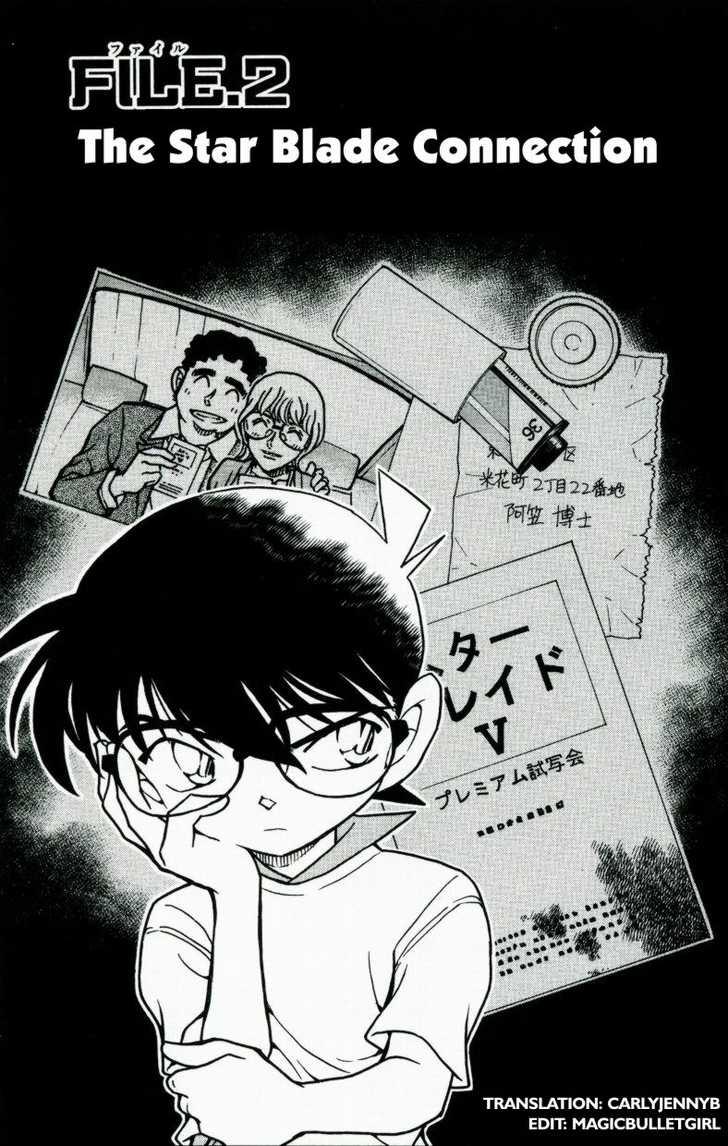Detective Conan 534 Page 1