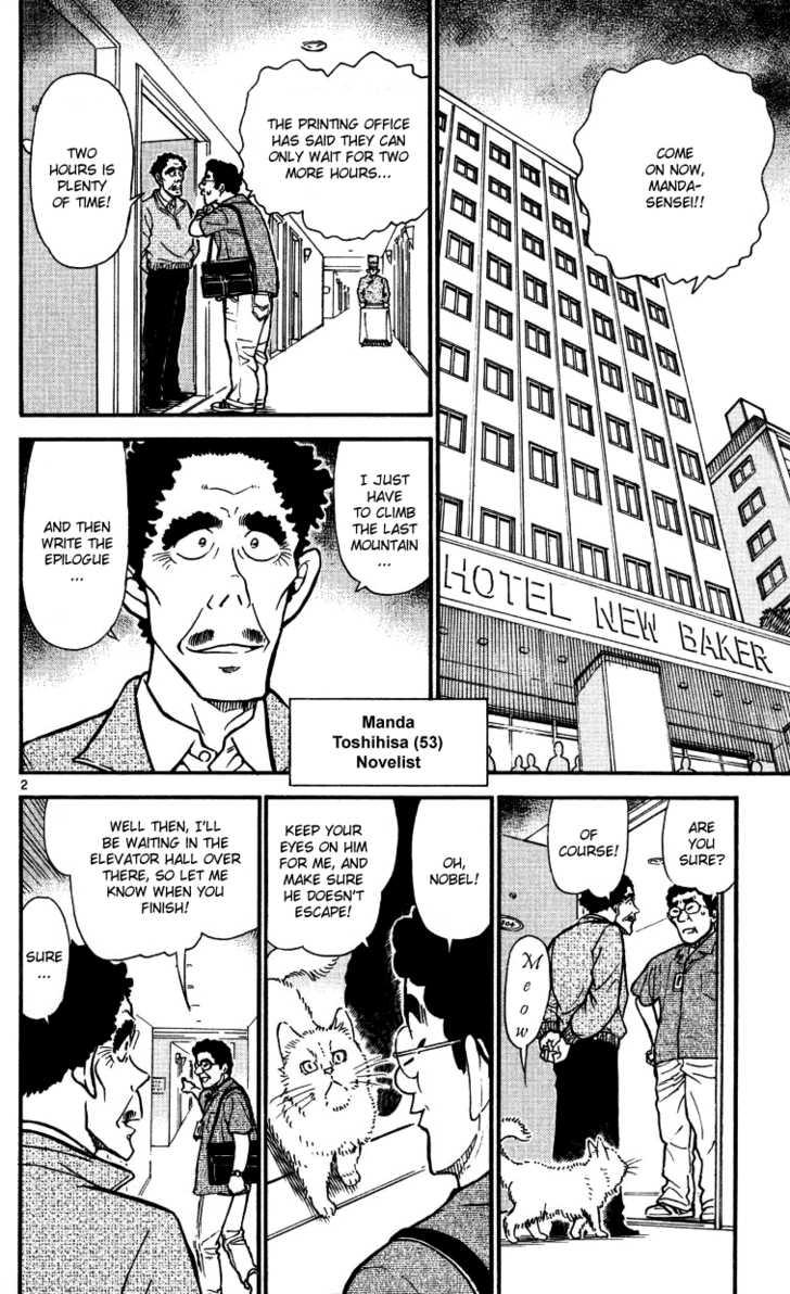 Detective Conan 538 Page 2