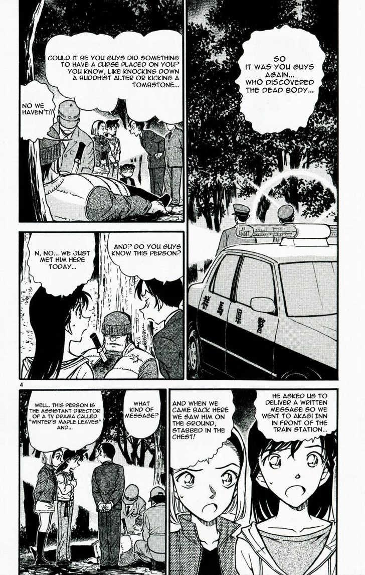 Detective Conan 542 Page 4
