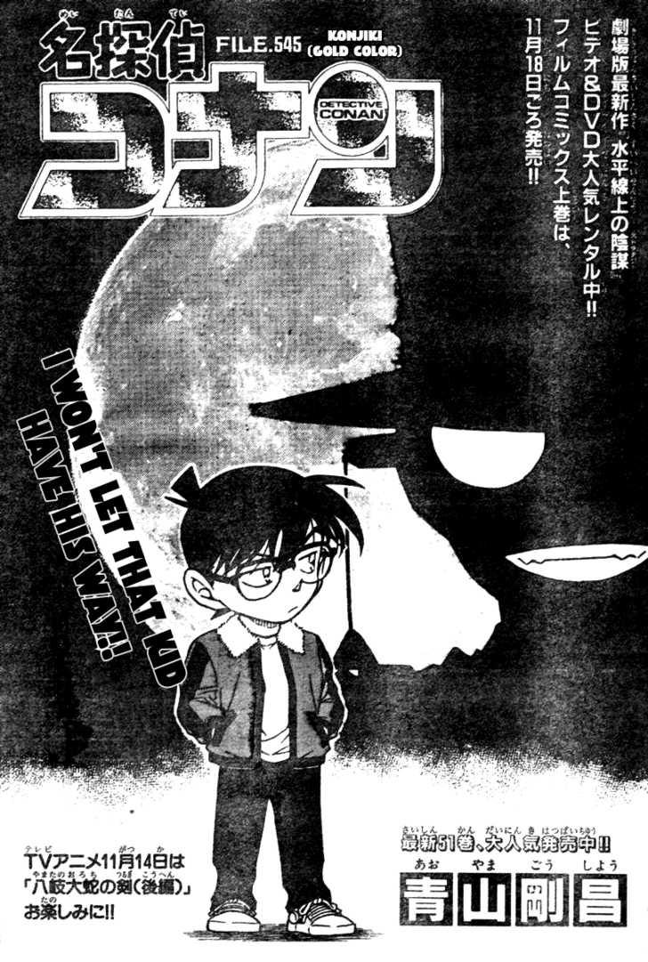 Detective Conan 545 Page 1