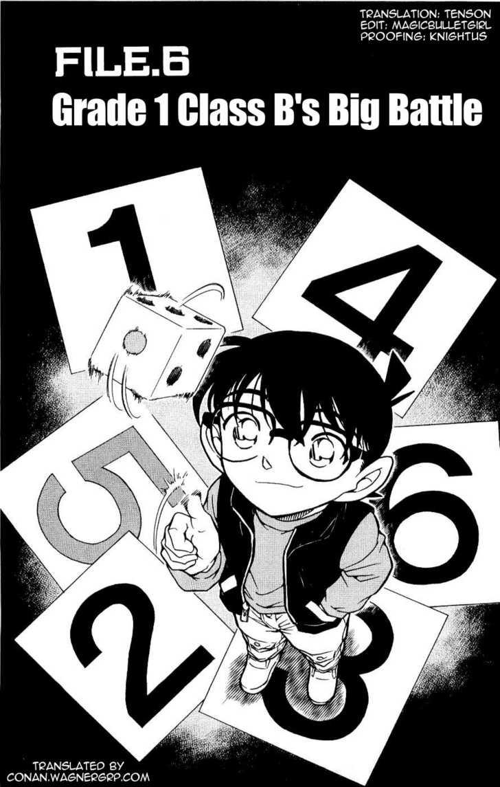 Detective Conan 549 Page 1