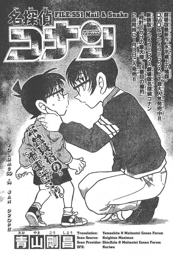 Detective Conan 551 Page 1