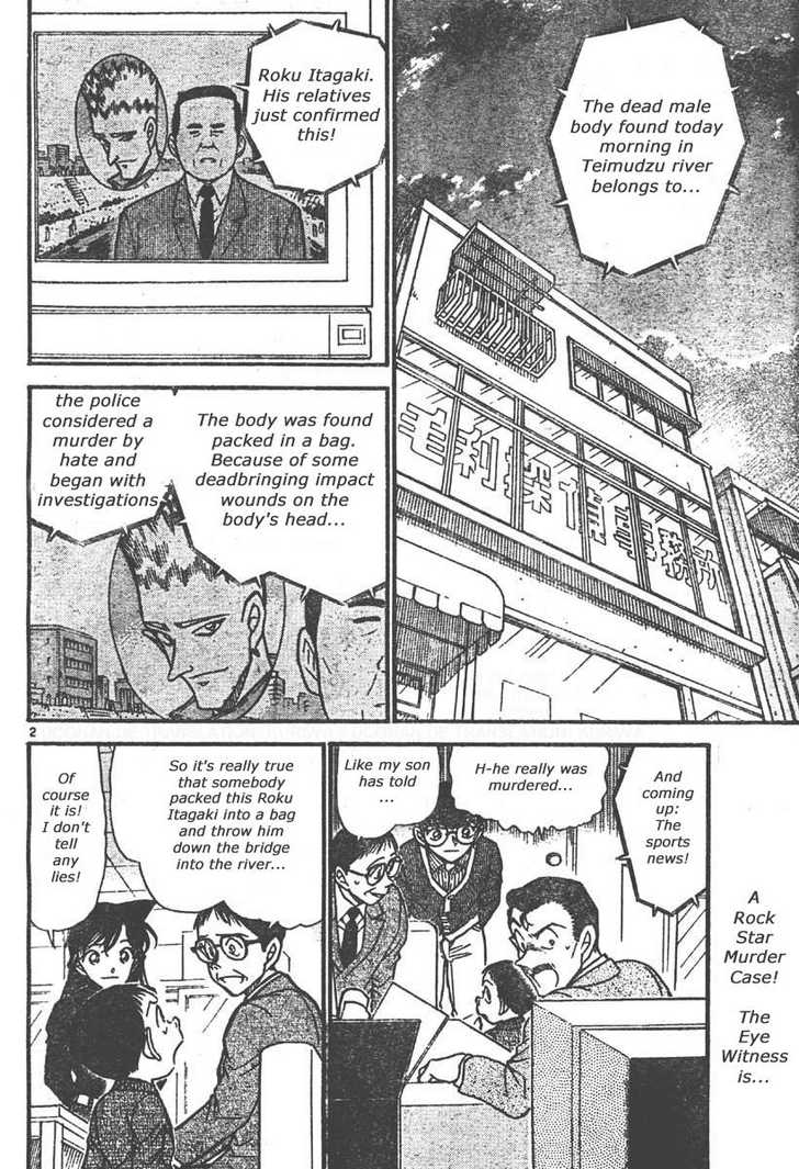 Detective Conan 551 Page 2