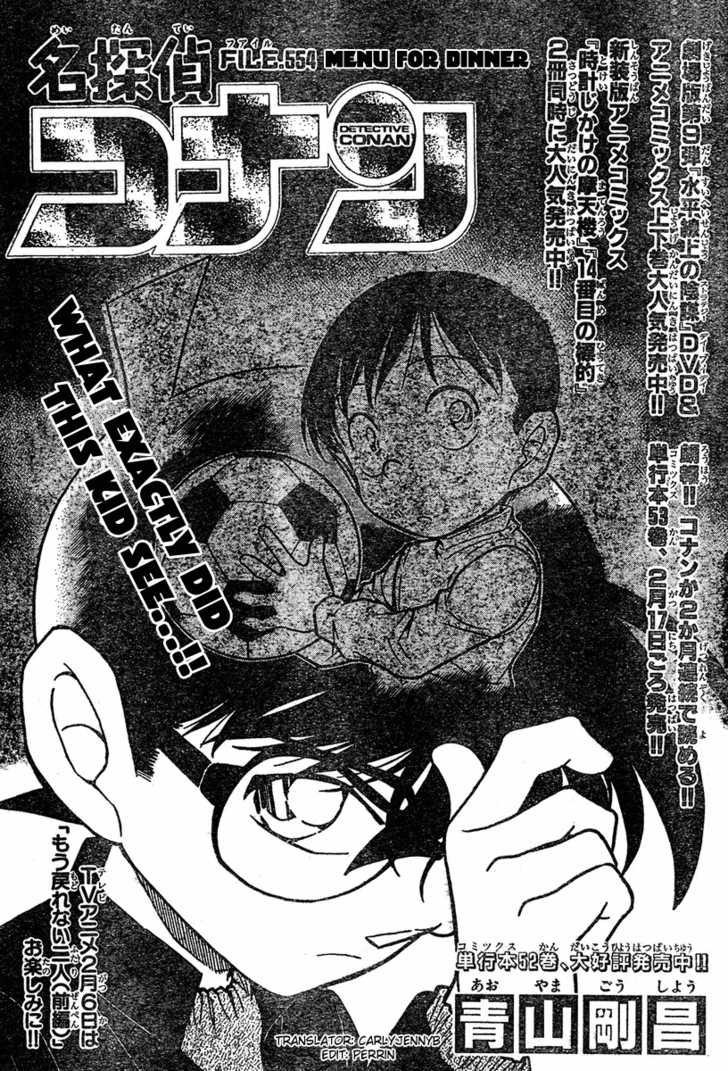 Detective Conan 554 Page 1