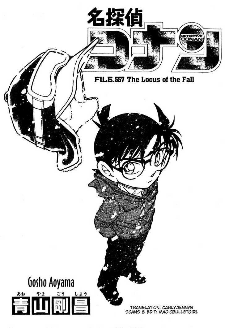 Detective Conan 557 Page 1