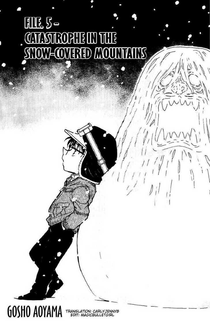 Detective Conan 558 Page 1