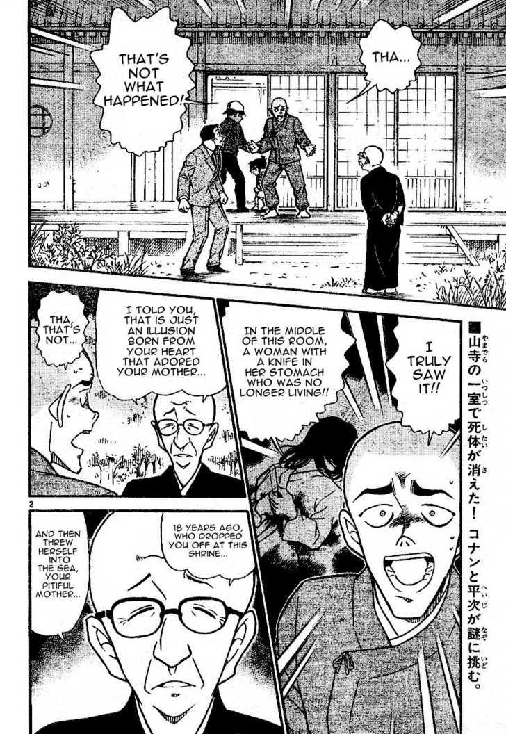 Detective Conan 560 Page 2
