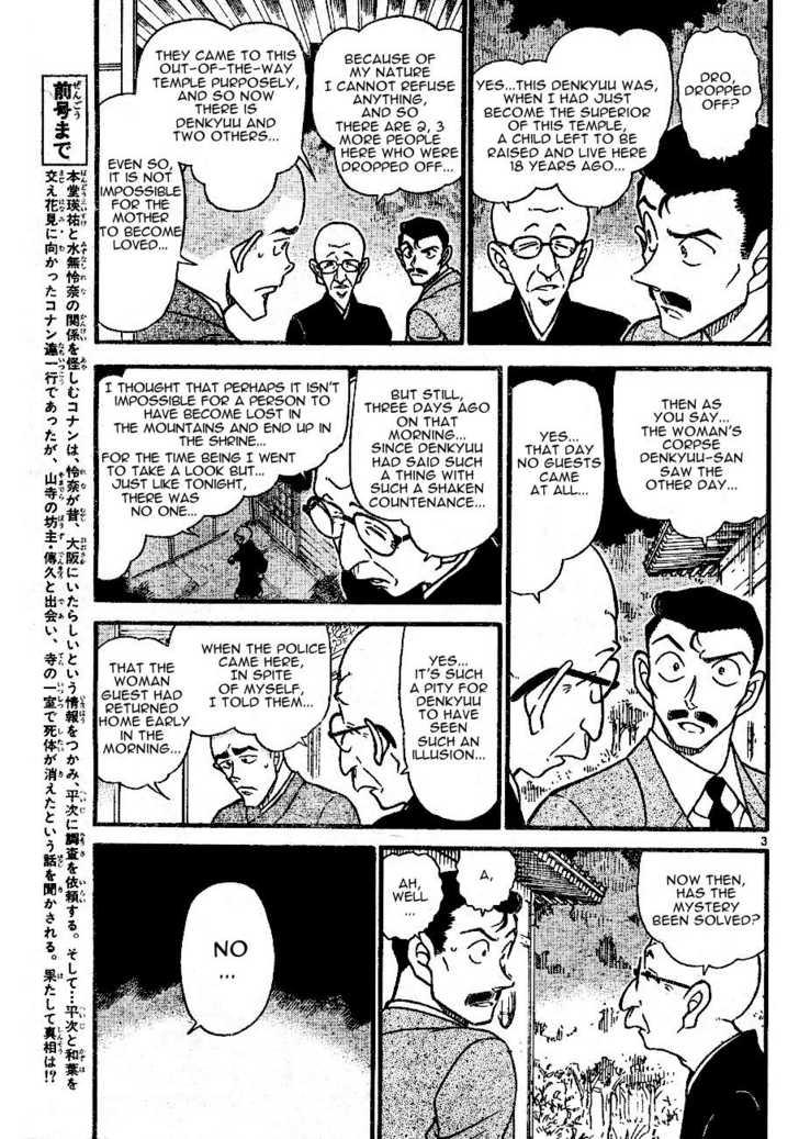 Detective Conan 560 Page 3