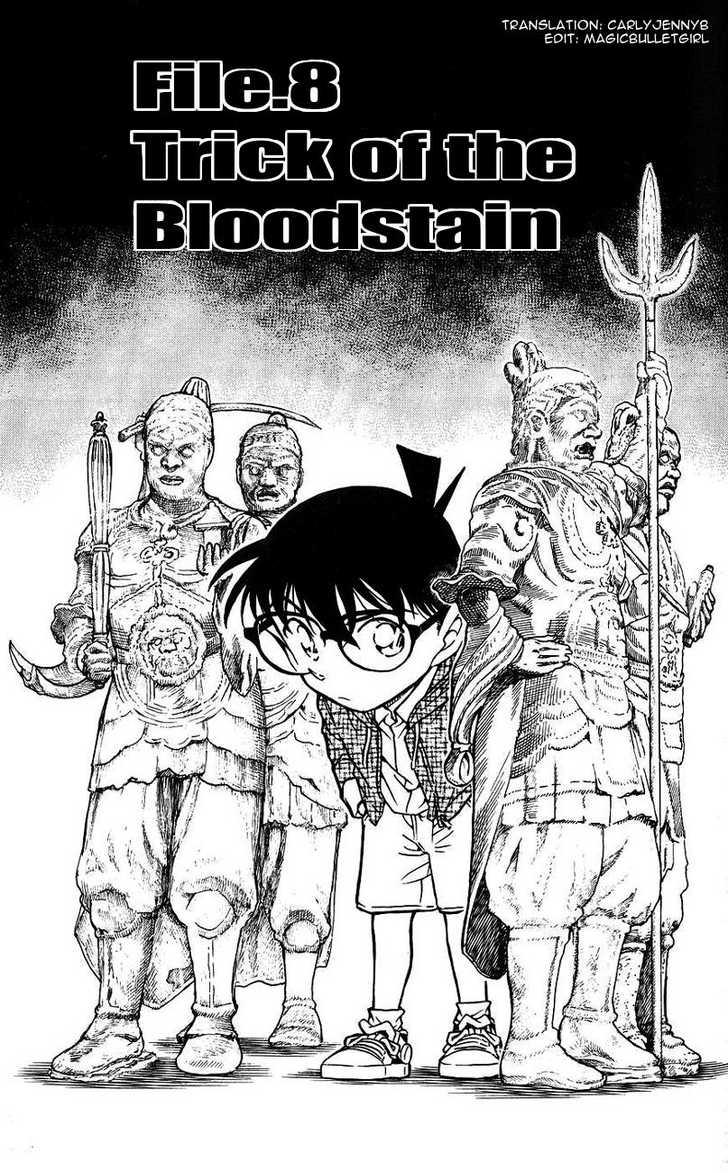 Detective Conan 561 Page 1