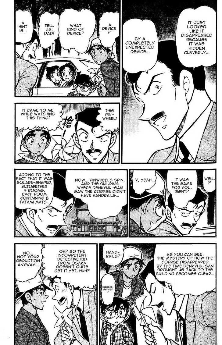 Detective Conan 561 Page 3