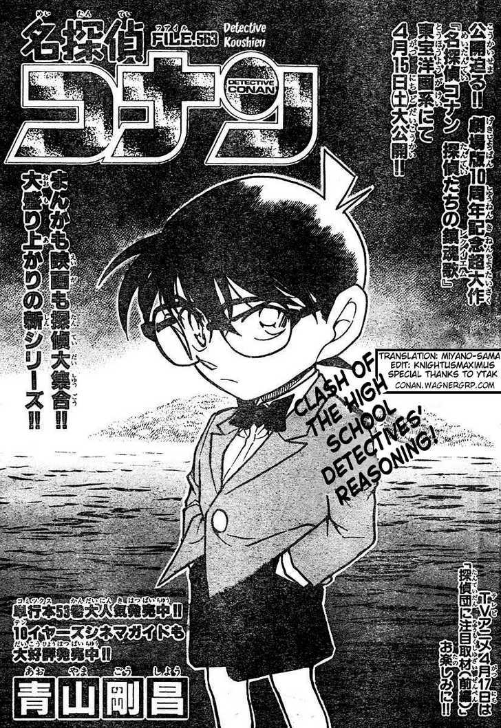 Detective Conan 563 Page 1