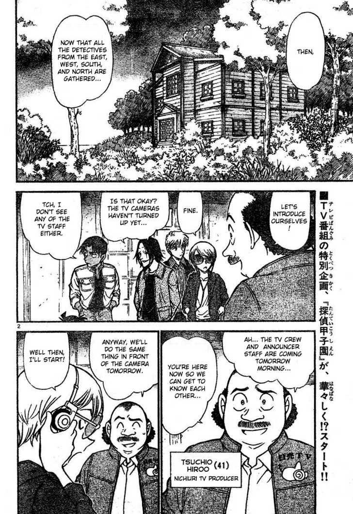 Detective Conan 563 Page 2