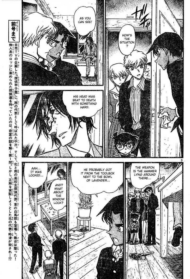 Detective Conan 565 Page 3