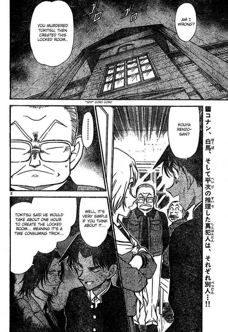 Detective Conan 566 Page 2