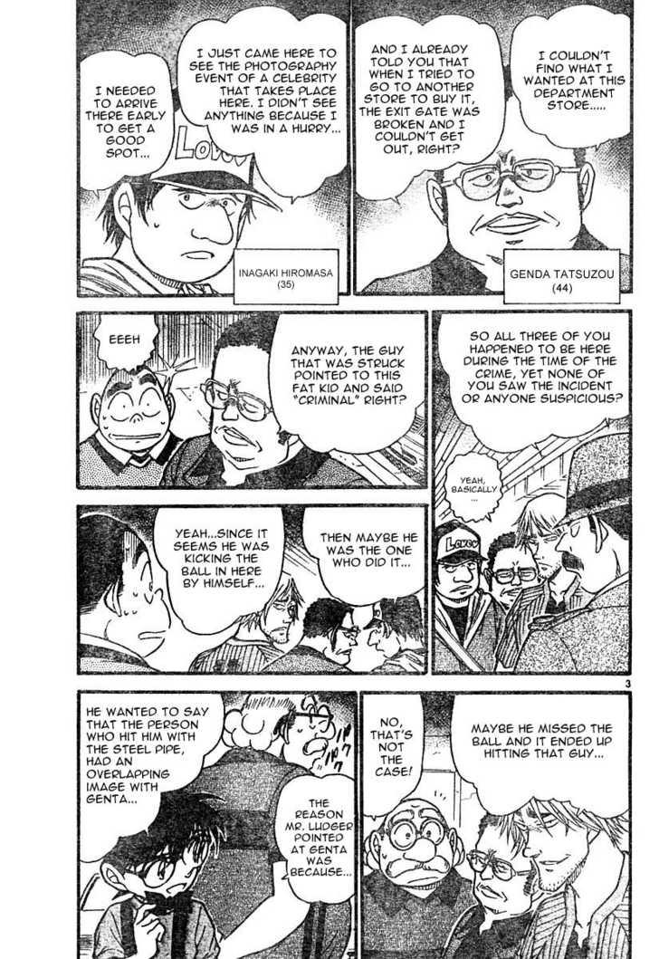 Detective Conan 569 Page 3