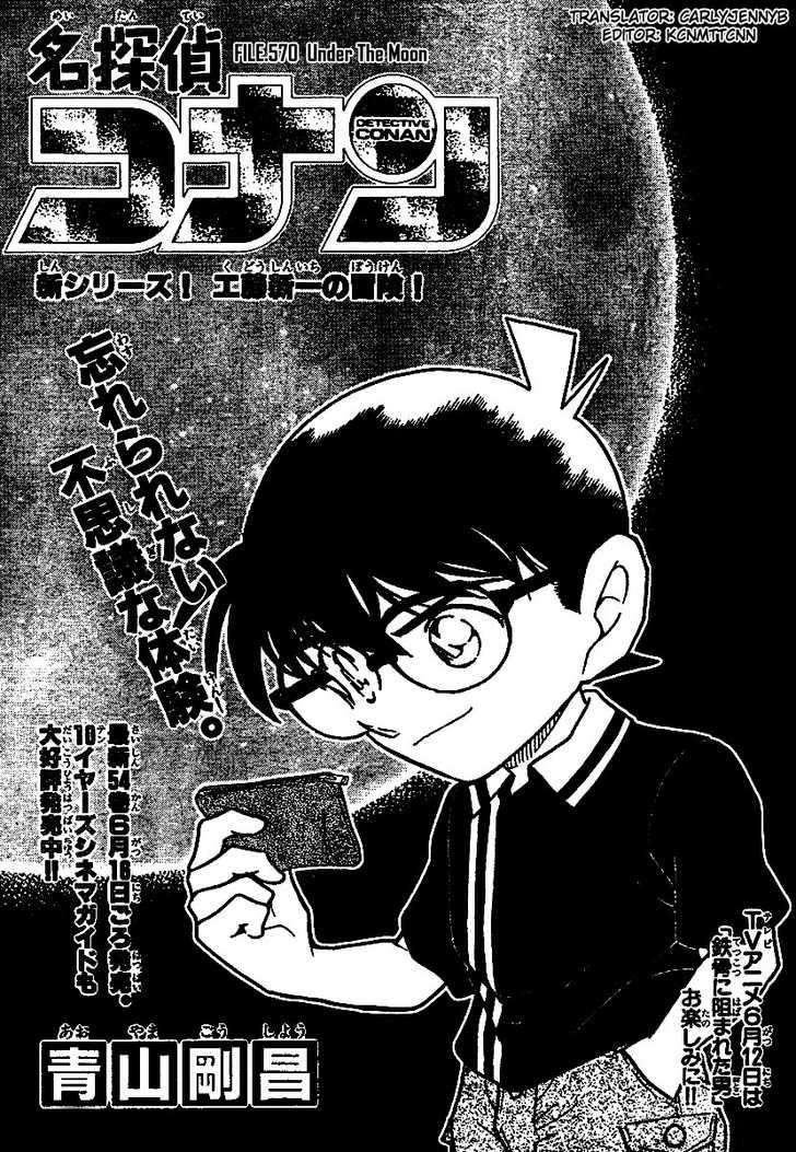 Detective Conan 570 Page 1