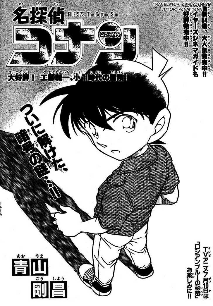Detective Conan 573 Page 1