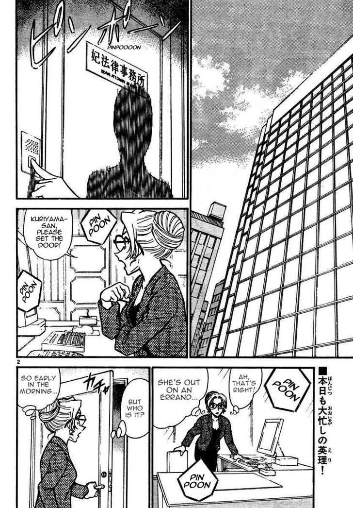 Detective Conan 574 Page 2