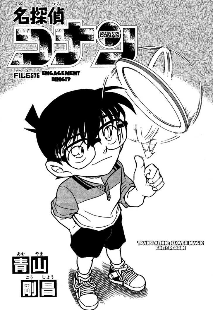 Detective Conan 576 Page 1