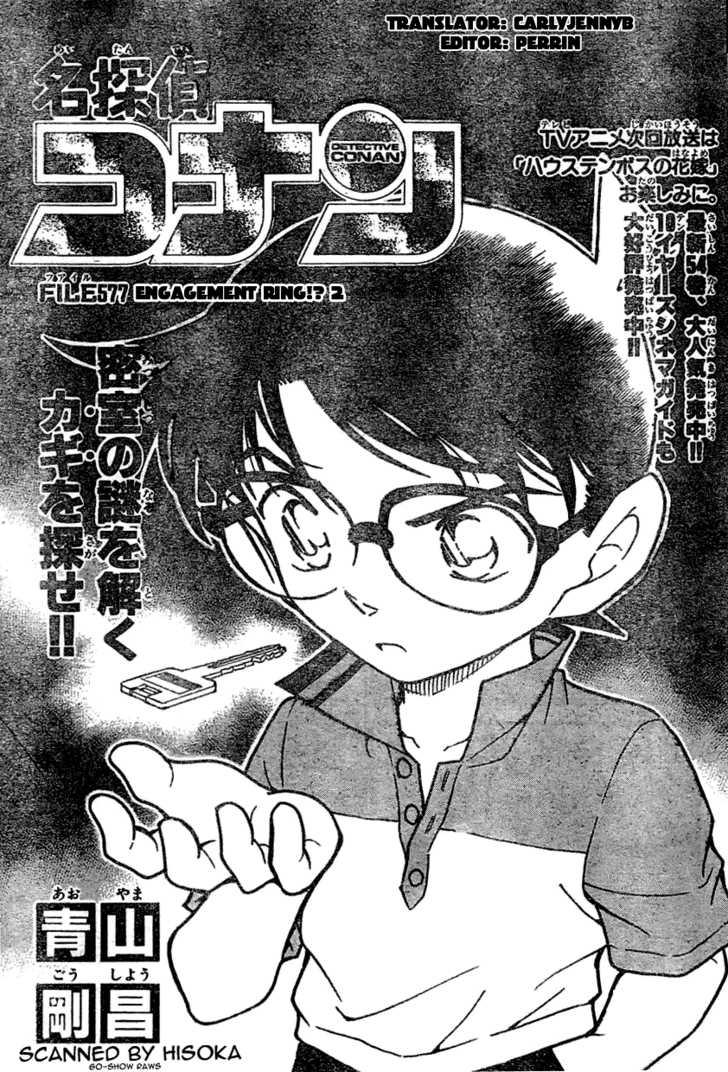 Detective Conan 577 Page 1