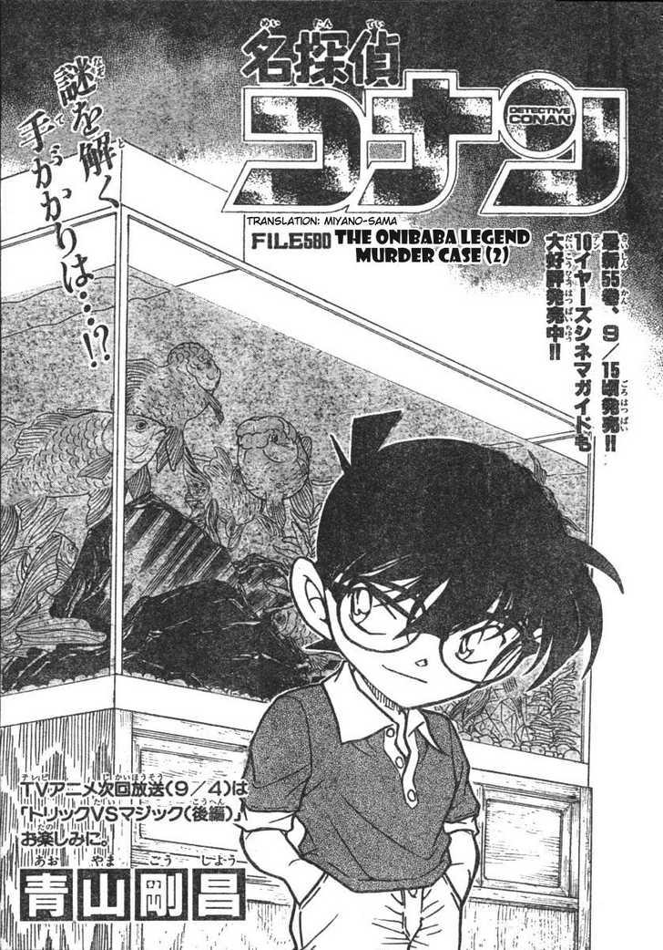 Detective Conan 580 Page 1