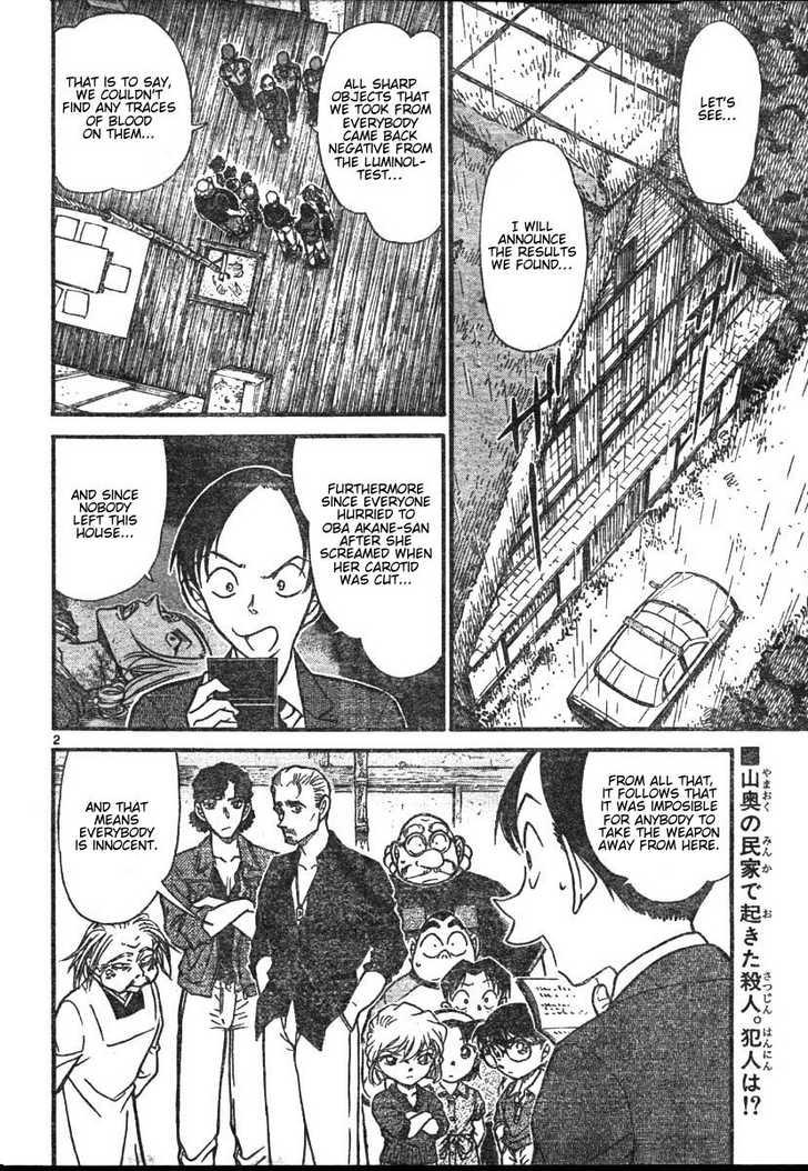 Detective Conan 581 Page 2