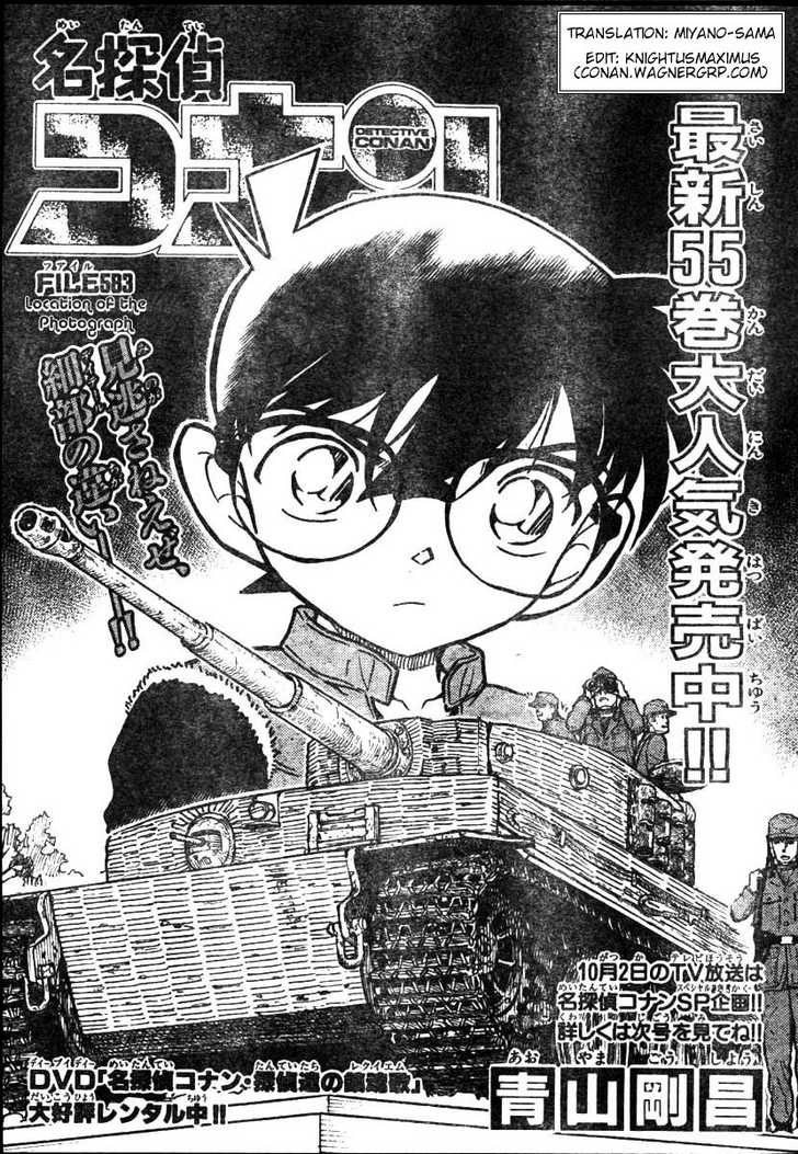 Detective Conan 583 Page 1