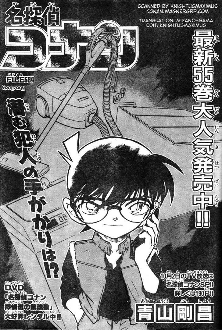Detective Conan 584 Page 1