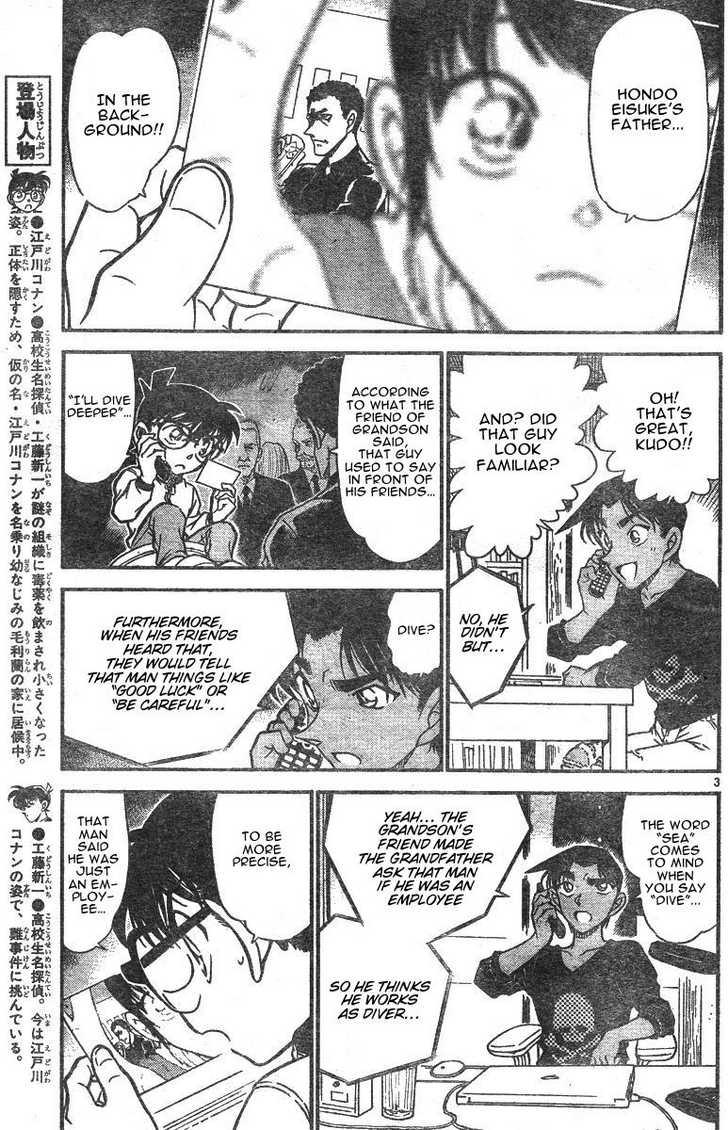 Detective Conan 585 Page 3