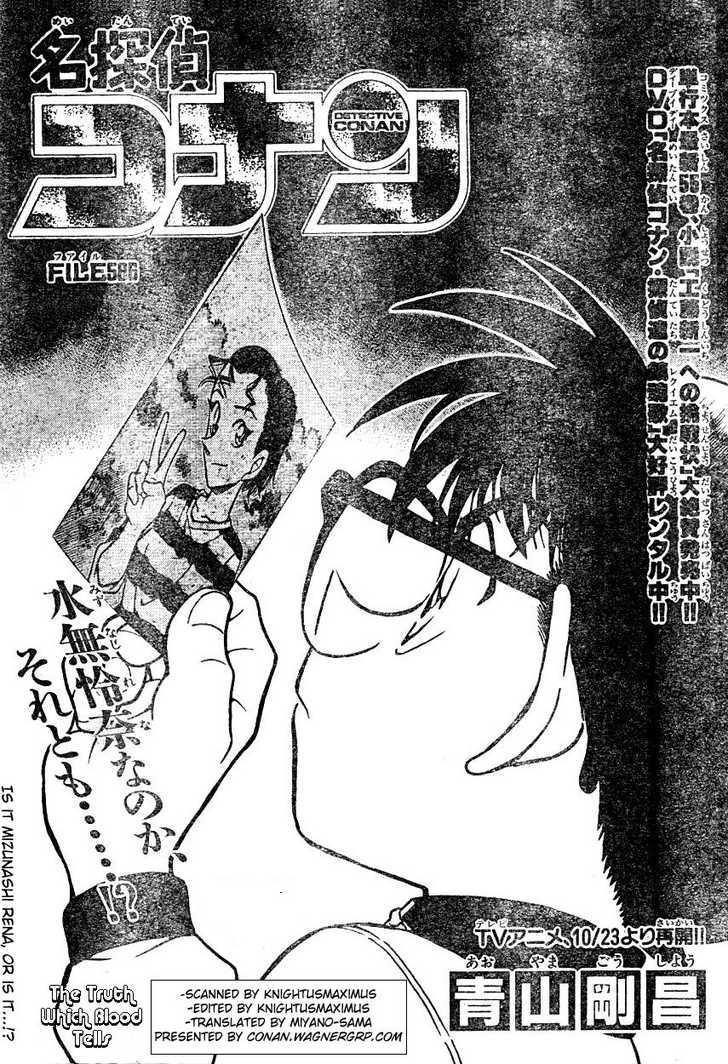 Detective Conan 586 Page 1