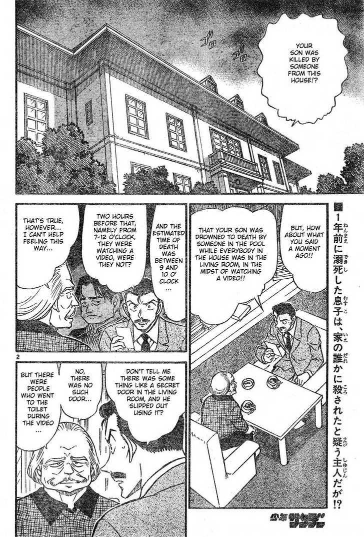 Detective Conan 588 Page 3