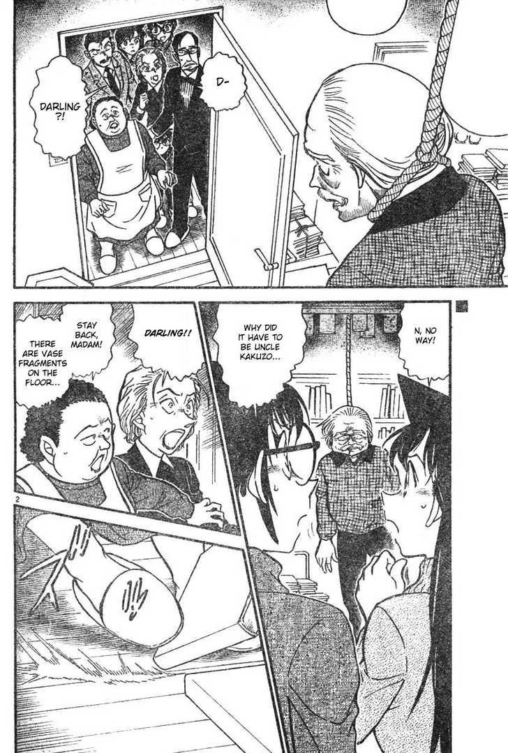 Detective Conan 589 Page 2