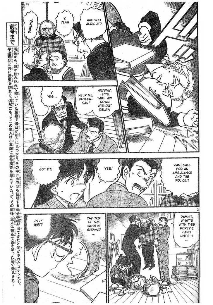 Detective Conan 589 Page 3