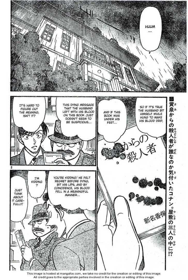 Detective Conan 590 Page 2