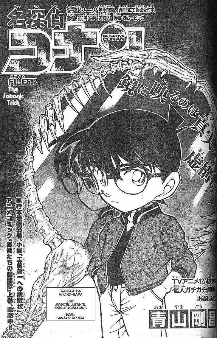 Detective Conan 592 Page 1