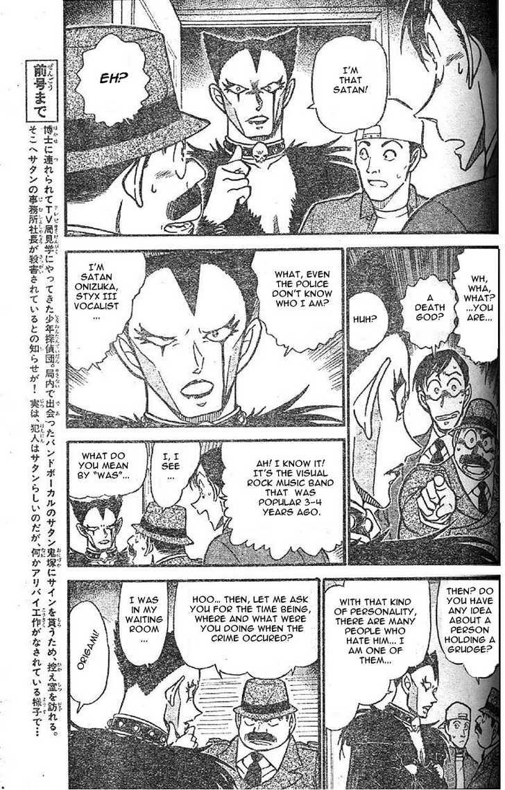 Detective Conan 592 Page 3