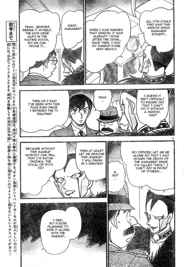 Detective Conan 593 Page 3