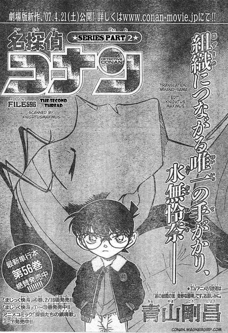 Detective Conan 596 Page 1