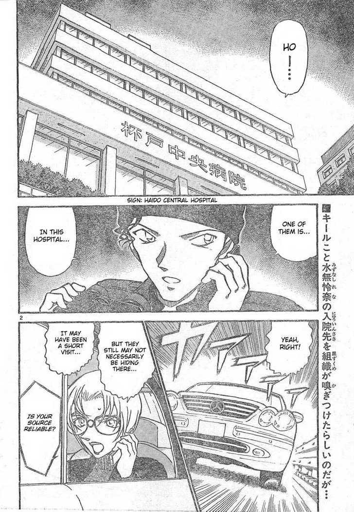 Detective Conan 596 Page 2