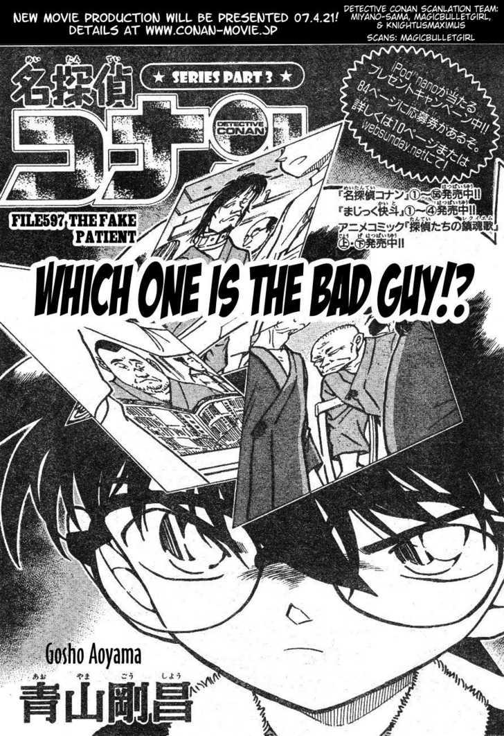 Detective Conan 597 Page 1