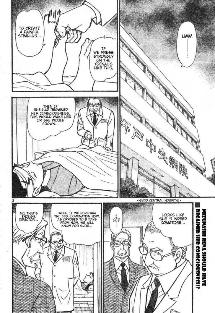 Detective Conan 597 Page 2