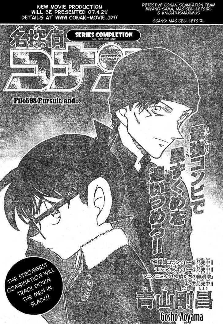 Detective Conan 598 Page 1