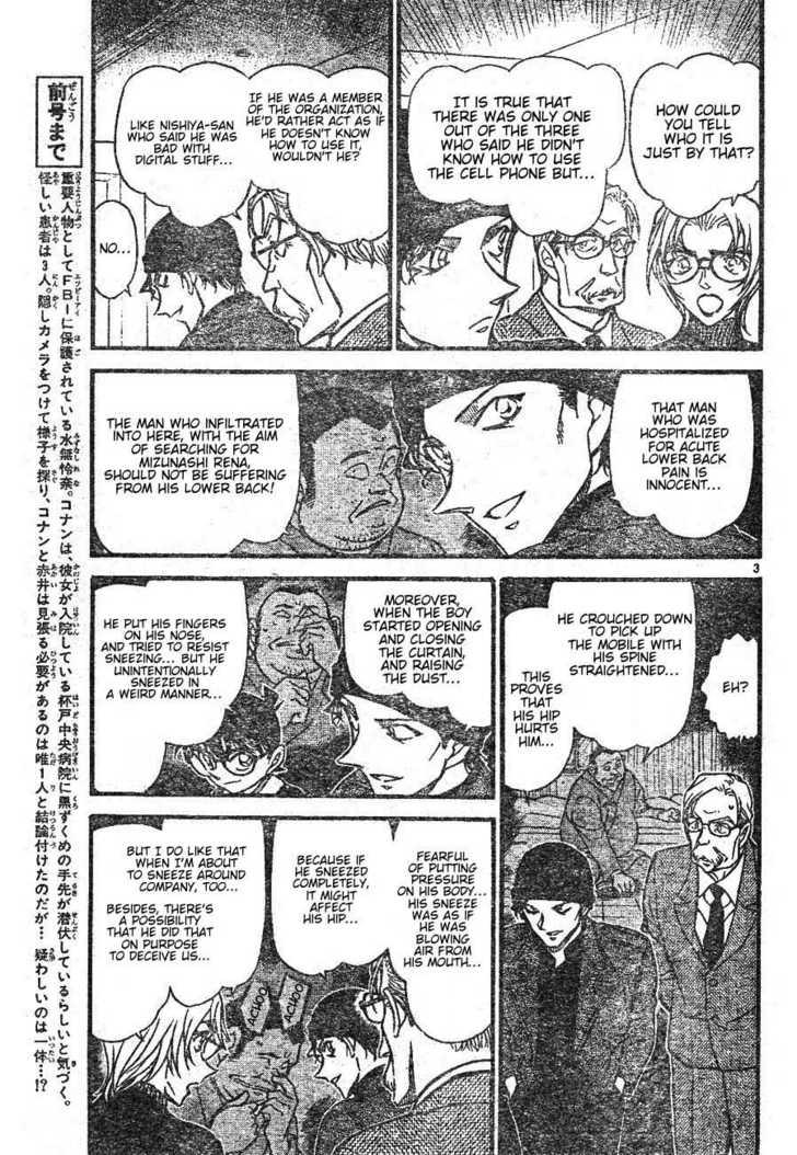 Detective Conan 598 Page 3