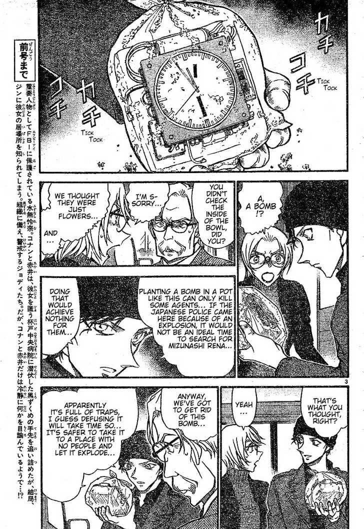 Detective Conan 601 Page 3