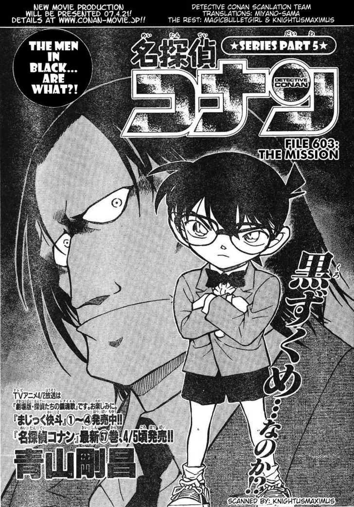 Detective Conan 603 Page 1