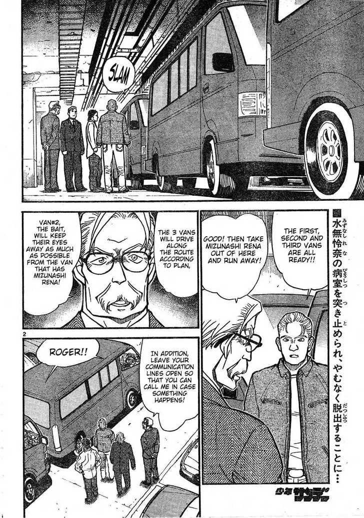 Detective Conan 603 Page 2