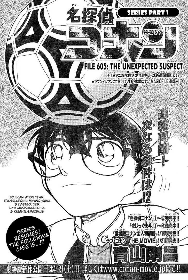 Detective Conan 605 Page 1
