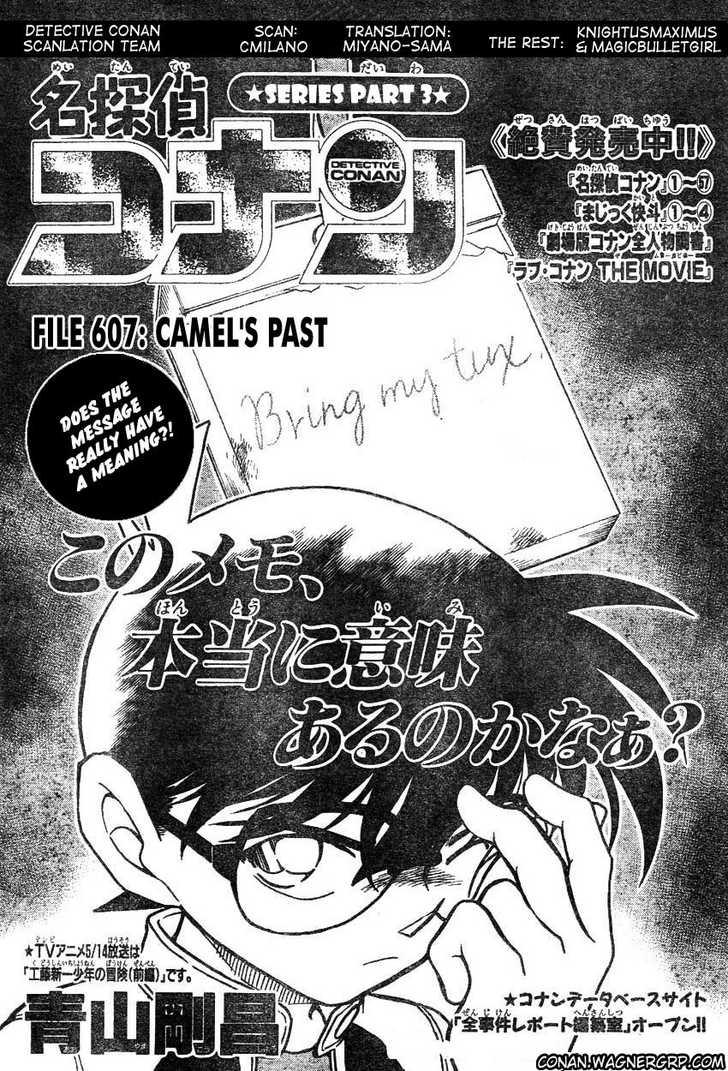 Detective Conan 607 Page 1